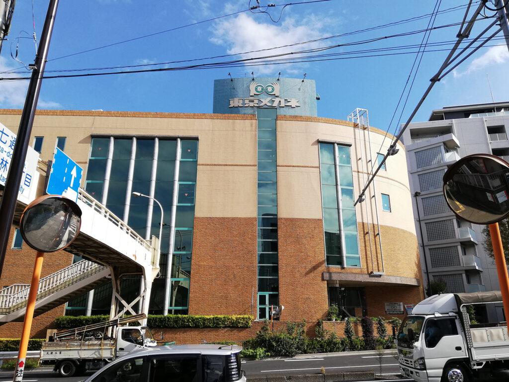 東京メガネミュージアム